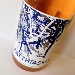 Matthiasson Rose